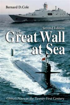 THE GREAT WALL AT SEA, Second Edition
